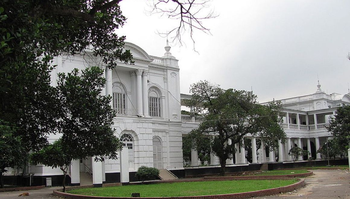 Old High Court Building - 111